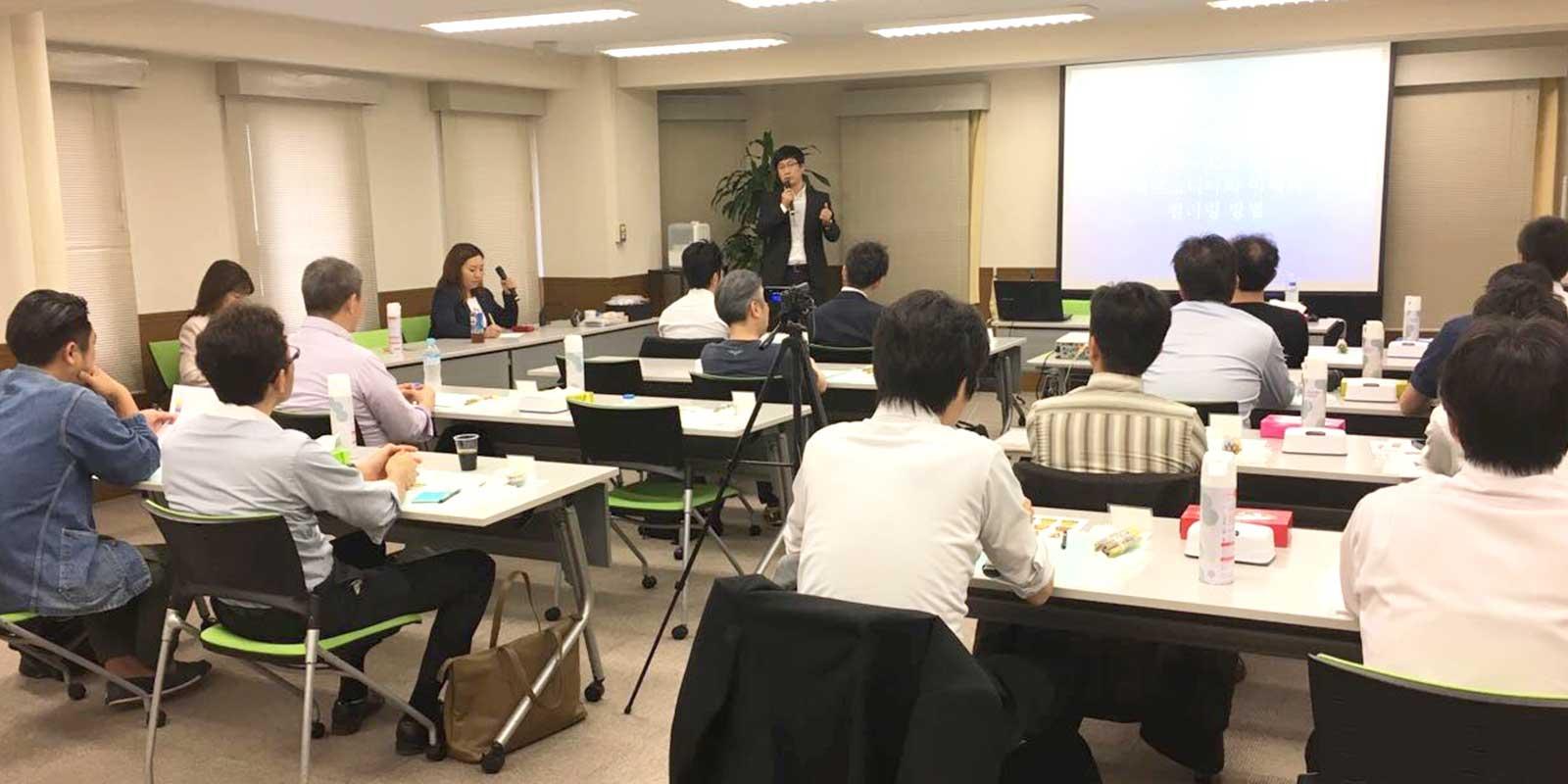 カラーリングセミナー 東京 ジルコニア