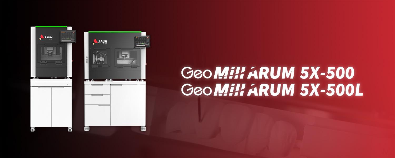 GroMill ARUM 5X-500/500L