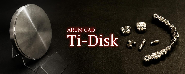 ARUM CAD Ti-Disk