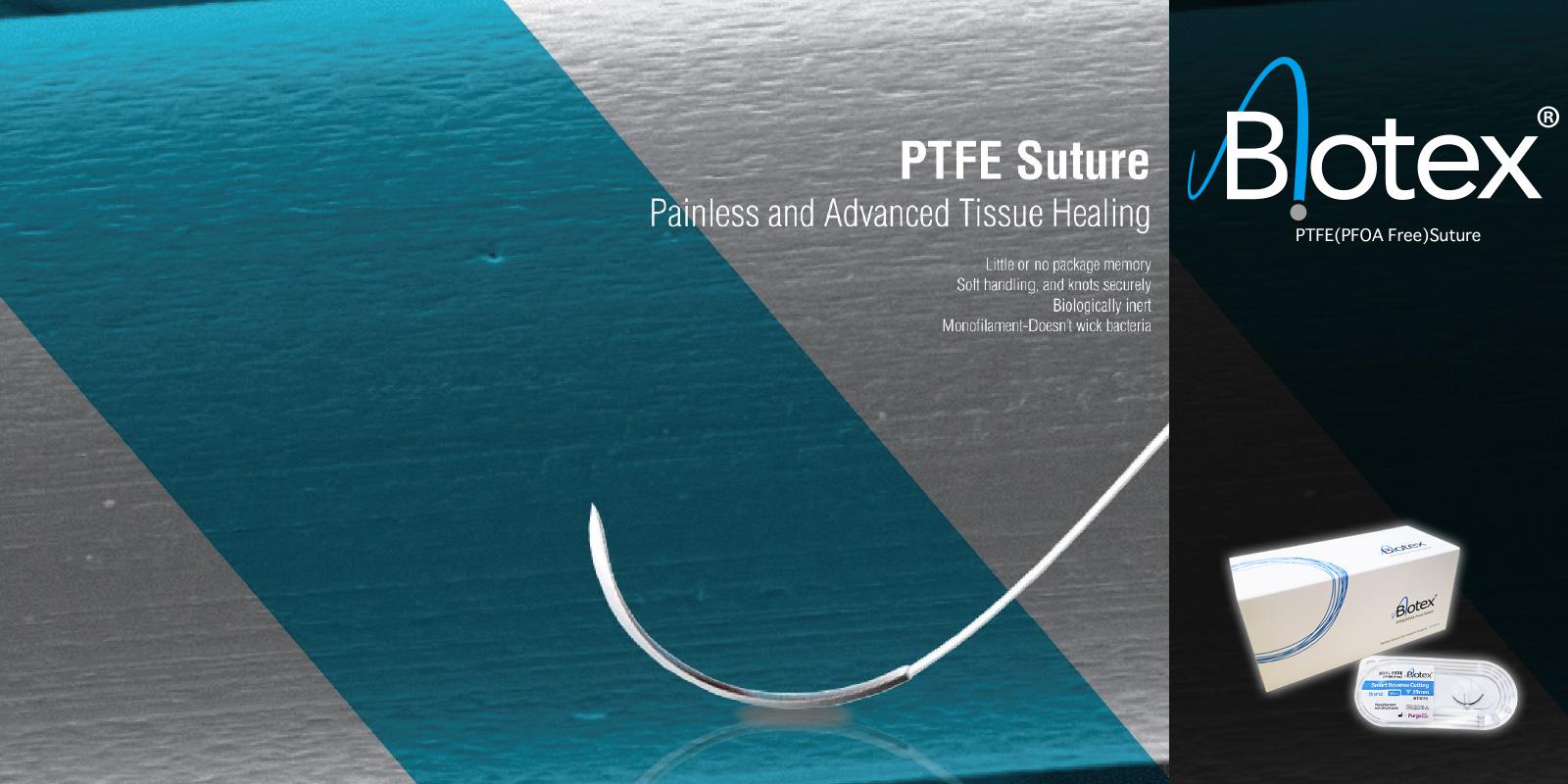 バイオテックス 歯科用縫合糸 PTFE