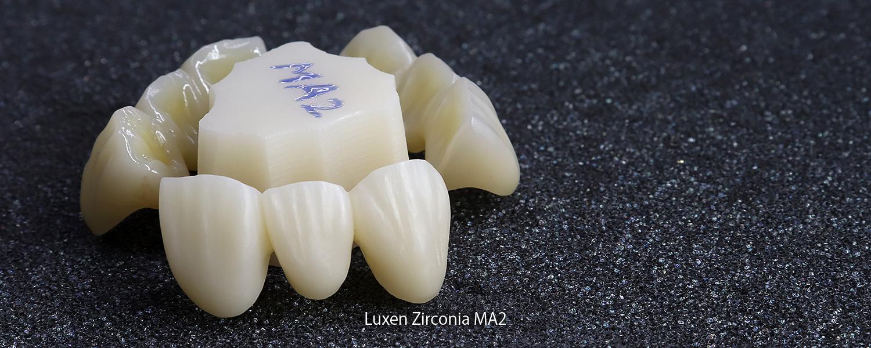 Luxen Zirconia 補綴物